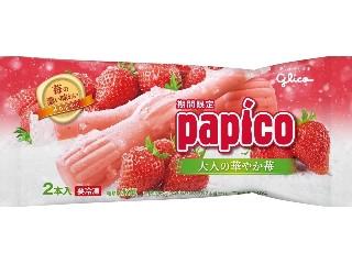 パピコ 大人の華やか苺