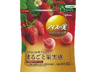 「佐藤 勇記」さんが「食べたい」しました