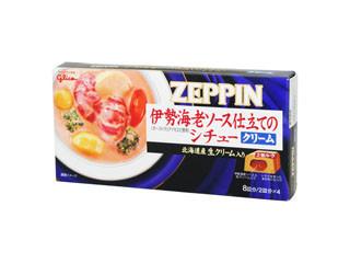 グリコ ZEPPIN シチュー絶品 伊勢海老ソース仕立て クリーム 箱200g