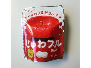 春日井 じゅわフル りんご 25g