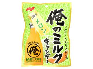 俺のミルクキャンデー 北海道メロン
