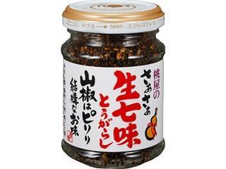 桃屋 さあさあ生七味とうがらし 山椒はピリリ結構なお味 瓶55g