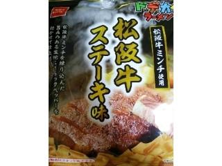 おやつカンパニー ベビースター ドデカイラーメン 松坂牛ステーキ味 68g
