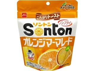 こんがりトースト ソントンオレンジマーマレードの味