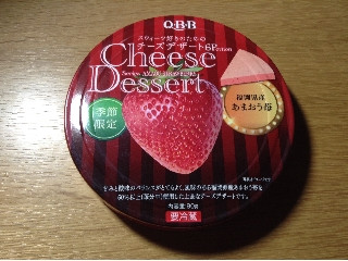 Q・B・B チーズデザート あまおう苺 箱6個