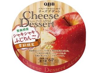 チーズデザート 青森県産シャキシャキふじりんご