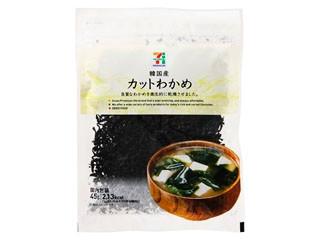 セブンプレミアム 韓国産カットわかめ 袋45g