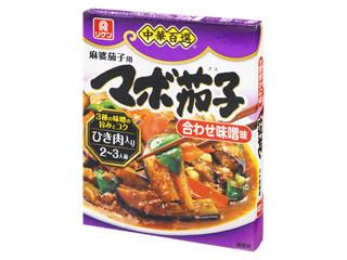中華百選 マボ茄子 合わせ味噌味