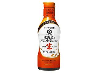 キッコーマン いつでも新鮮 北海道の大豆と小麦で仕込んだ 丸大豆生しょうゆ ボトル330ml