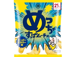 コイケヤ めっちゃすっぱムーチョ す~っぱいビネガー味 袋55g