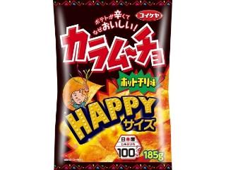 コイケヤ HAPPYサイズ カラムーチョチップス ホットチリ味 袋185g