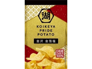 コイケヤ KOIKEYA PRIDE POTATO 金沢 金箔塩 袋68g