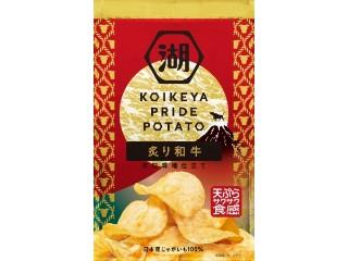 KOIKEYA PRIDE POTATO 炙り和牛 辛口味噌仕立て