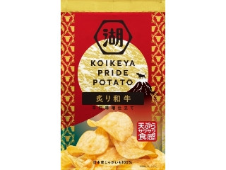 コイケヤ KOIKEYA PRIDE POTATO 炙り和牛 辛口味噌仕立て 袋58g