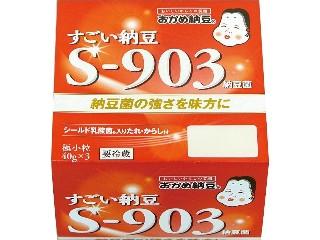 おかめ納豆 すごい納豆 S‐903 パック40g×3