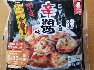 おかめ豆腐 レンジで豆乳入りおぼろ 辛醤 袋250g