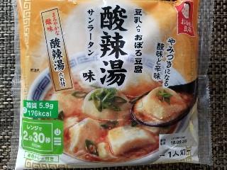 おかめ豆腐 レンジで豆乳入りおぼろ 酸辣湯 袋270g