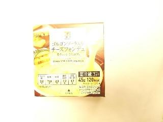 宝幸 ゴルゴンゾーラ入りチーズフォンデュ 1個