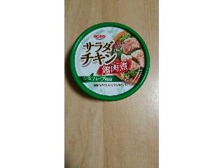 宝幸 サラダチキン 鶏肉煮 ハーブ風味 缶70g
