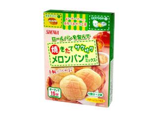 昭和 メロンパン用ミックス 箱130g×2