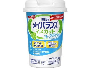 明治 メイバランス Miniカップ マスカットヨーグルト味 カップ125ml