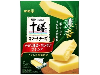 明治 北海道十勝 スマートチーズ かおり濃香パルメザンブレンド 箱8個