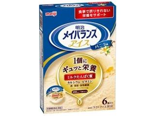 明治 メイバランスアイス バニラ味 箱80ml×6