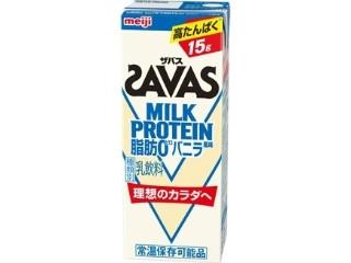 ザバス MILK PROTEIN 脂肪0 バニラ風味 パック200ml