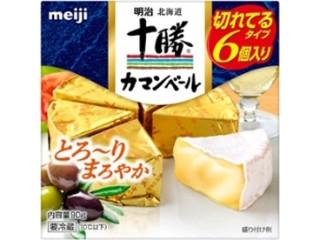 明治 北海道十勝 カマンベールチーズ 切れてるタイプ 箱15g×6