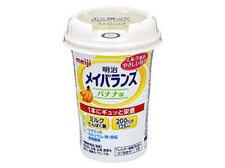 明治 メイバランス バナナ味 カップ125ml