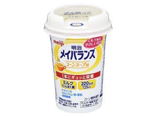 明治 メイバランス コーンスープ味 カップ125ml