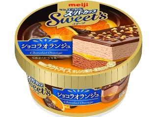 明治 エッセル スーパーカップ Sweet's ショコラオランジュ カップ172ml