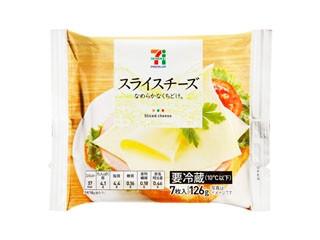 セブンプレミアム スライスチーズ 袋18g×7