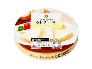 セブンプレミアム まろやか6Pチーズ 箱100g