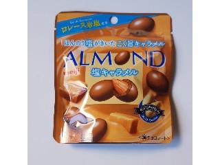 明治 ALMOND 塩キャラメル 袋42g