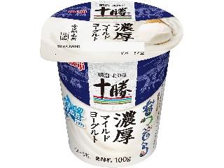 北海道十勝 濃厚マイルドヨーグルト