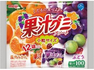 果汁グミアソート