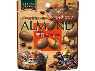 アーモンドチョコレート 芳醇コーヒー