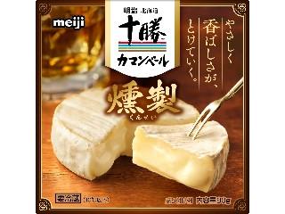 北海道十勝 カマンベールチーズ 燻製