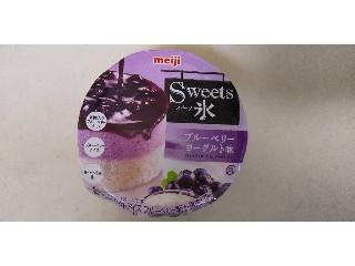 Sweets氷 ブルーベリーヨーグルト味