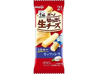 北海道十勝 ボーノ 切り出し生チーズ モッツァレラ