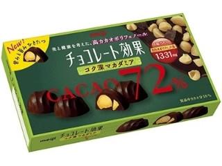 チョコレート効果 カカオ72% マカダミア