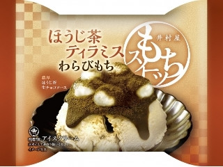 井村屋 ほうじ茶ティラミスわらびもち カップ100ml