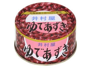 井村屋 ゆであずき 缶210g