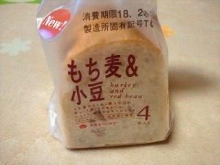 もち麦&小豆