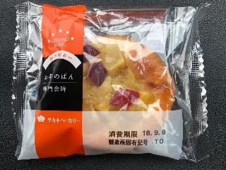 タカキベーカリー ITSUTSUBOSHI お芋のぱん 鳴門金時 袋1個