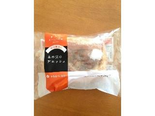 タカキベーカリー ITSUTSUBOSHI 木の実のデニッシュ 袋1個