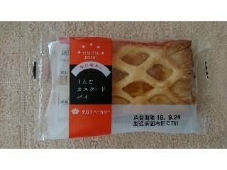 タカキベーカリー りんごカスタードパイ 1個