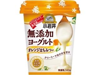 小岩井 無添加ヨーグルト オレンジはちみつ入り カップ340g