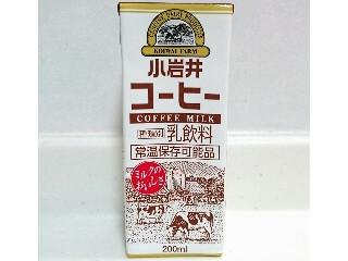 小岩井 小岩井コーヒー LLスリム パック200ml